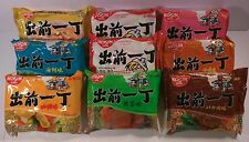Nissin Demae Ramen Instant Noodle (15 packs) - MIX & MATCH (FREE SHIPPING)