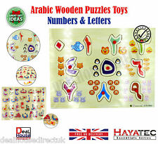 Quality WOODEN BOARD SET ARABIC NUMBERS LETTERS PUZZLE KIDS TOY EID Gift UK FREE