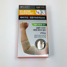 KNEE SUPPORT /ELBOW SUPPORT Sprain Strain Made in Taiwan