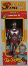 1991 Bandai ULTRAMAN 80 Space Creature Japanese Monster Figure Vintage MIB