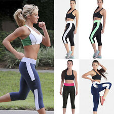 Women's YOGA Gym Sports Capri Pants Stretchy Running Tights Cropped 3/4 Trousers