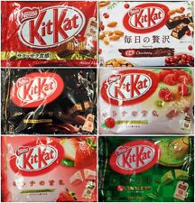 Japanese Kit Kat Nestle Mini Bars - TRY ALL 6 FLAVORS - USA SELLER