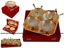 Indian Engraved Brass Silver & Gold Bowl Gifts Set Plated Artwork Serving Spoon