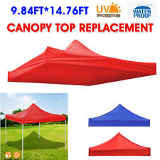 10x15ft Replacement Canopy Top Outdoor Patio Pavilion Gazebo Sunshade Cover