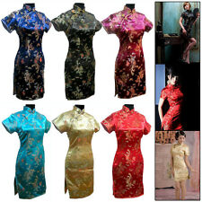 Chinese Women's Dragon&Phoenix Mini Cheongsam Evening Dress/QiPao