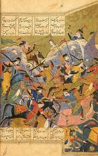 Photo Print: Battle Of Nowfal With The Tribe Of Layla #jwnh218