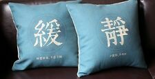Proverbs Chinese Character Home Decor Throw Pillow Case Cushion Cover Square 18""