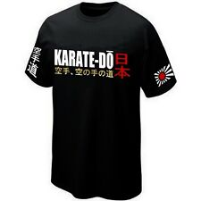T-Shirt KARATE-DO SPORT COMBAT JAPAN JAPON NIPPON - Maillot Sérigraphié