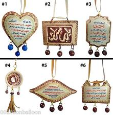 Home Blessing Wall Door Hanging Koran Quran Islamic Islam Leather & Brass   350