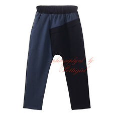 Boys Casual Cotton Baggy Harem Pants Elastic Waist Loose Slacks Sports Trousers