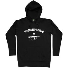 Kalashnikov AK-47 Hoodie - Russian Soviet Union Assault Rifle Military Men S-3XL