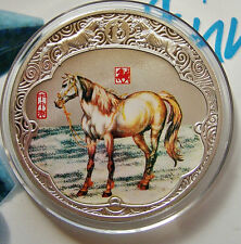 "2014 Luna Year of the Horse Colored ""Silver-Plated"" Coin 40/mm/a"