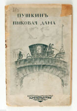 1920s Russian Emigration Book PUSHKIN Пиковая Дама Illustrated Berlin Germany