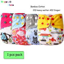 1PCS Happy Flute Cloth Diaper Reusable Baby AIO bamboo cotton Nappy quick-drying