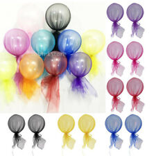 """2pcs Tulle Wrapped Helium Latex Balloons Party Wedding Birthday Decoration 12"""""""