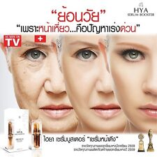 NEW HYA SERUM BOOSTER POWER HYALURONIC ANTI AGING FACE LIFTING & FIRMING RESHAPE
