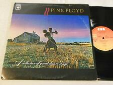 Pink Floyd - A Collection Of Great Dance Songs - Mexico Pressing LP Vinyl - CBS