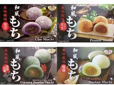 Royal Family Daifuk Japanese Dessert Japan Mochi Rice Cake Snack - US SELLER