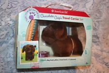 NEW American Girl CHOCOLATE CHIP TRAVEL CARRIER SET Chocolate Lab Dog