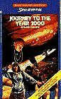 JOURNEY TO YEAR 3000 (CHOOSE YOUR OWN ADVENTURE: SUPER ADVENTURE) By Edward Mint