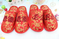 Chinese Women Embroidered Slippers Pair Gum Sole Shoes Wedding Happiness Shoes