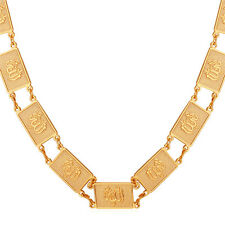 Allah Link Choker Chain Necklaces 18K Gold/Platinum Plated Fashion Men Jewelry