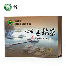 Competition Grade Tontin Oolong Taiwan Dongding Oolong Tea