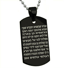 Stainless Steel Our Father Lords Prayer Hebrew Religious Dog Tag