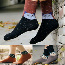 HX Women Men Emoji Short Socks Children Cotton Creative Funny Cats Socks
