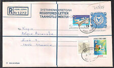CYPRUS 1999 POSTAL STATIONERY REGISTERED COVER SIZE H AGROS RURAL CANCEL LABEL