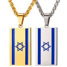 U7 Israel Flag Design Pendant Stainless Steel Jewish Star of David Necklace