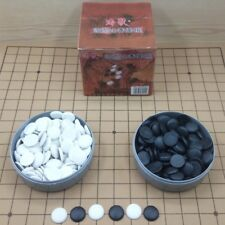 261x Go Bang Weiqi Baduk Chess Game Set Leather Board Chinese Toy Glass Modern
