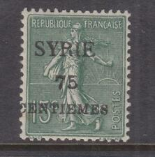 SYRIA, 1924 Syrie, 75c. on 15c. Olive Green, mnh.