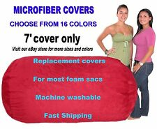 Bean Bag Chair Cover Factory Direct Cozy Sack Store Fits 7' Beanbag Chairs