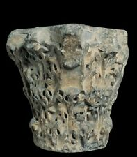 Andalusi Capital From Emirate Period Endof 9th Century- 10th Century- Art Repro