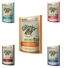 FELINE GREENIES Cat Dental Treat Reduce Tartar & Bad Breath 2.5 oz CHOOSE FLAVOR