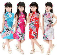 Chinese Retro Kid Child Girl's Baby Peacock Cheongsam Dress / Qipao 1-8Y Clothes