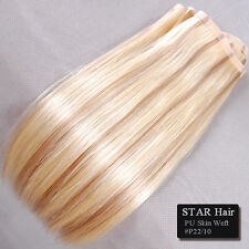 Remy Hand Tied Queen Human Hair Weft Extensions Skin Weft PU Silky Straight