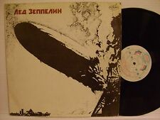 Led Zeppelin Antrop Records RARE Russian Press LP Vinyl