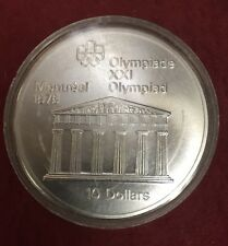 Canada Montreal 1976 Olympics 10 Dollar Sterling Silver Coin Temple Of Zeus
