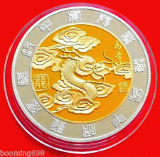 Excellent  China Zodiac Gold and Silver Plated Coin- Year of  Dragon