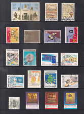 CYPRUS 1995 COMPLETE YEAR, VERY FINE USED CONDITION 9 SETS, 21 STAMPS +2  MS