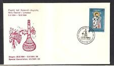 CYPRUS 1984 LIMASSOL WINE FESTIVAL SPECIAL CANCEL ON NICE GRAPES COVER