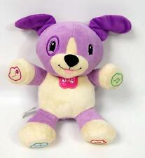 LeapFrog My Pal Violet Interactive Toys Plush Leap Frog Dog Puppy Talking Toy
