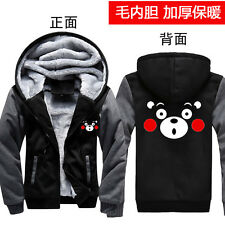 kumamon Long Sleeve Winter Coat Anime Thicken Jacket Sweater Hoodie Cos Unisex##