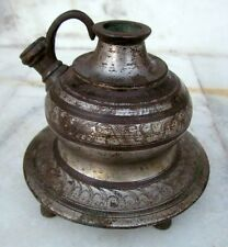 Antique Hand Carved Heavy Brass Islamic Mughal Hookah Base Pot Rare