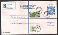 CYPRUS 1999 POSTAL STATIONERY REGISTERED COVER S H KAKOPETRIA RURAL CANCEL LABEL