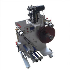 Round Bottle Semi-Automatic Labeling Machine Power-Save Accurate Printing GOOD