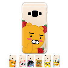 S2B Kakao Friends Flower Jelly Bumper Cover Case For Samsung Galaxy J7 (2016)