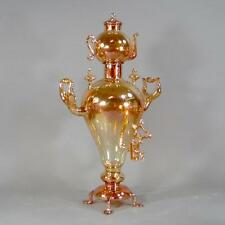 Vintage Russian Iridescent Blown Glass Samovar Form Liquor Dispenser Decanter